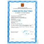 Страницы из 4160 Микрофоны ACO Сертификат +Описание типа